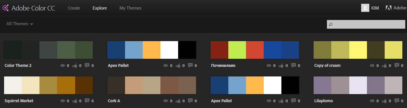 Adobe Color CC Website